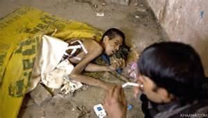 Afghanistanian Drug Addicts